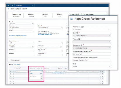 Sage Intacct Inventory
